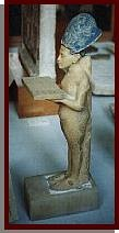 The small statue of Akhanaten in the Egyptian Museum