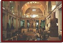 The Egyptian Museum - The Atrium