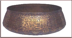 Islamic Egyptian Art - Cupper